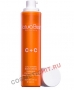 c+c-vitamin-body-cream