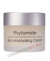 rich-moisturizing-cream-spf12-(phytomide)-50ml