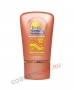 sunbrella-spf36-125ml